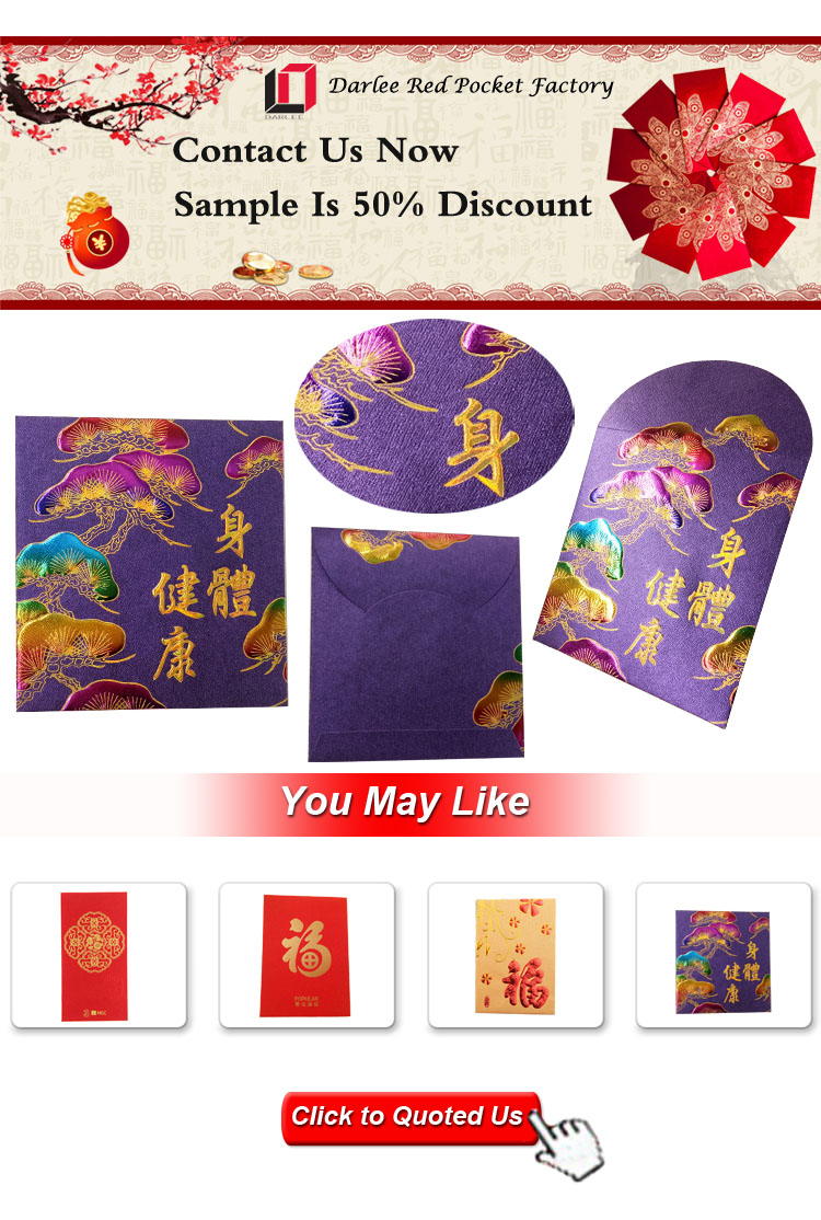 red envelopes custom