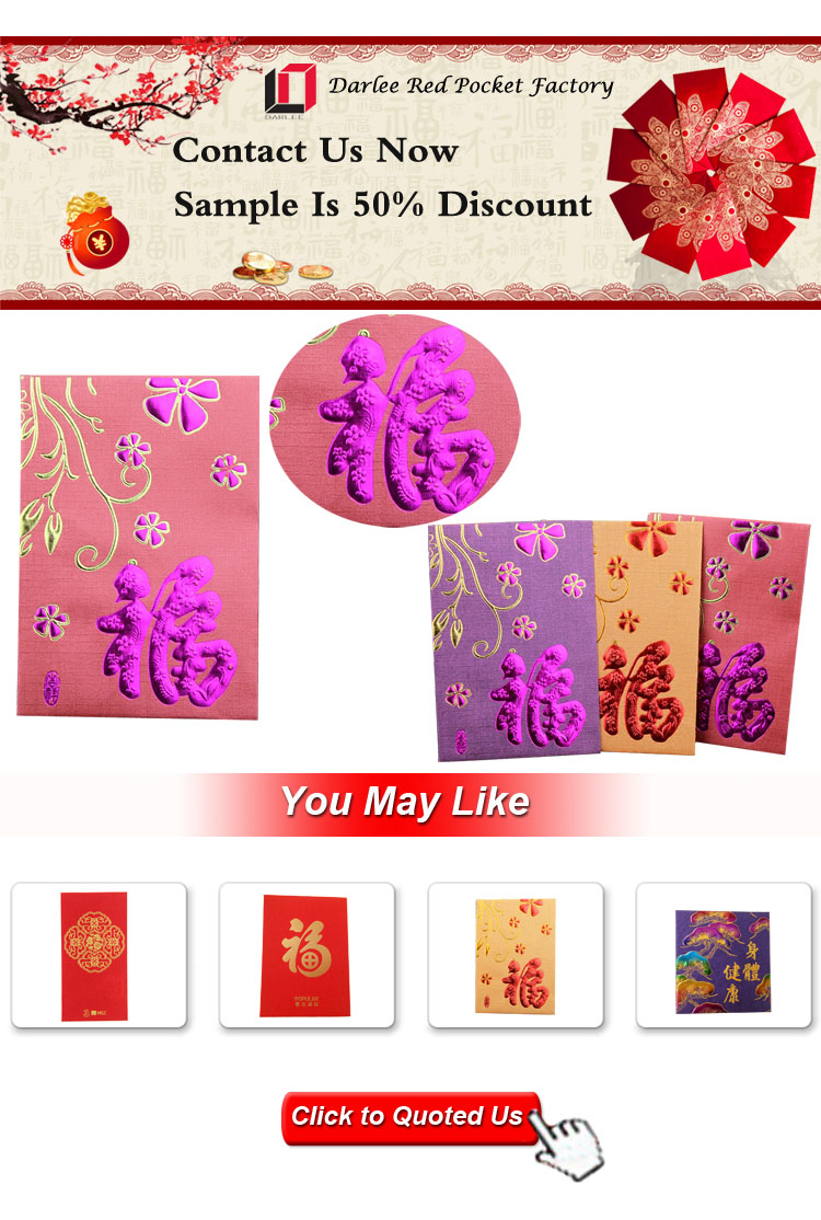 lucky red envelopes