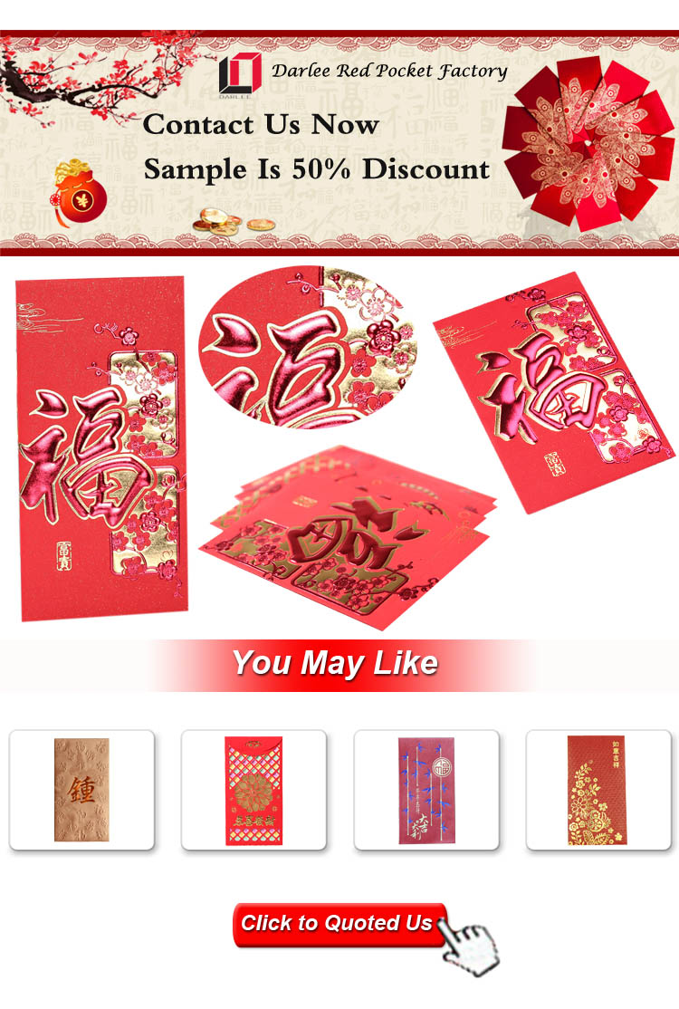 Chinese Lucky Money Envelopes