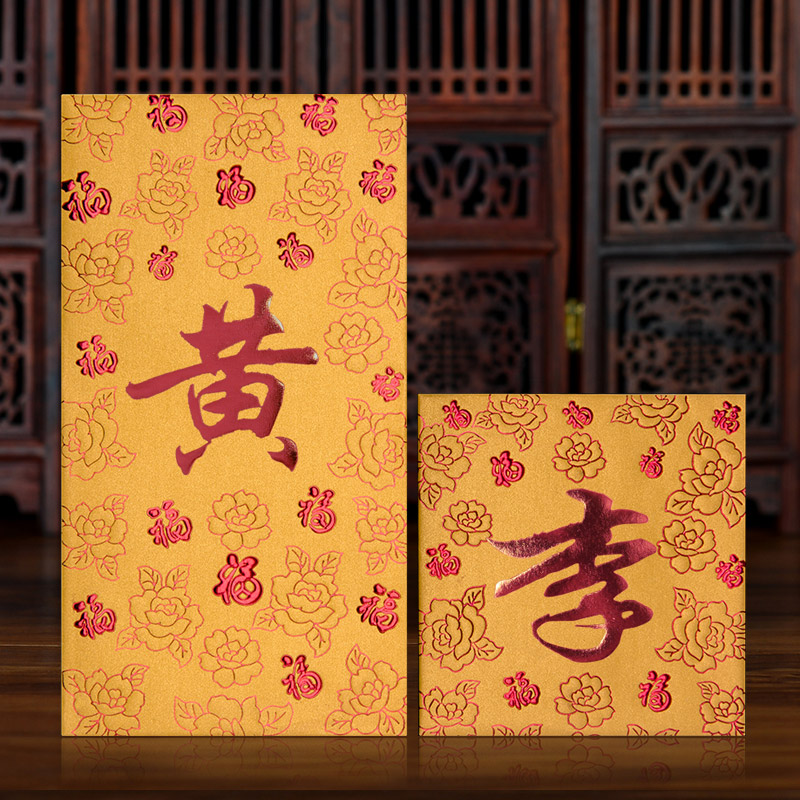 Red envelope customized