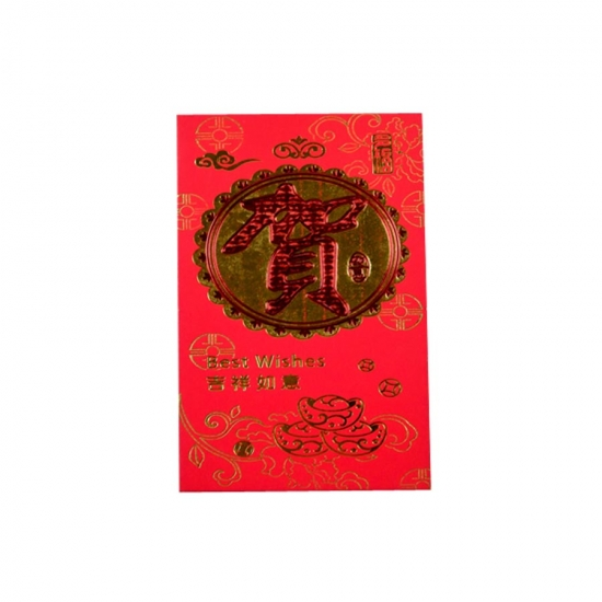Chinese Lucky Money