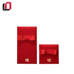 Lucky Red Envelopes จีน